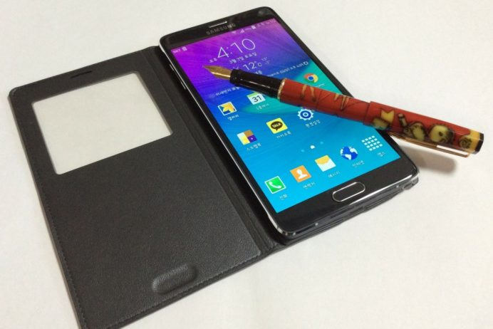 how to factory reset note 4 (8)
